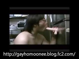 japanese homosexual